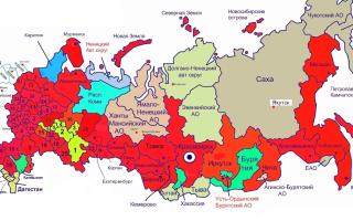 Создание новых республик и областей