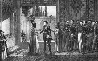 Туркманчайский договор 1828 г. между россией и ираном