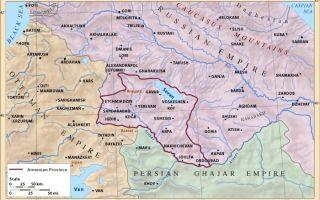 Включение восточной армении в состав россии. культура армении