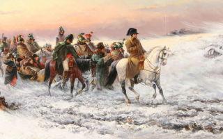 Подъем народной войны. отступление наполеона из москвы