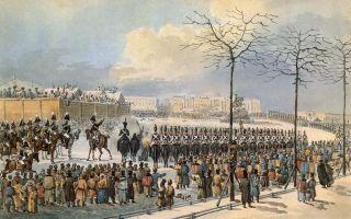 Крестьянское движение 1825 г.