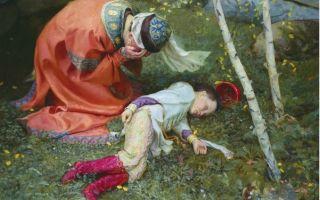 Смерть царевича ивана