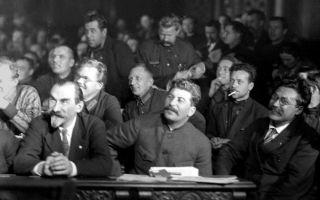 15 съезд коммунистической партии