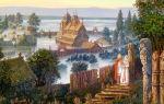 Культурная жизнь на заре истории древней руси