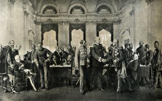 Рейхштадское свидание, константинопольская конференция
