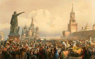 Культура имперской россии
