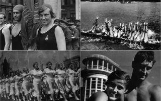 Массовое движение 30-х годов