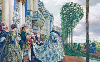 Культура россии екатерининской эпохи