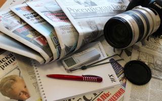 Печать и журналистика