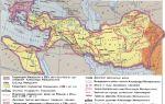 Поход александра великого и крах империи ахеменидов