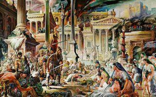 Династия ираклия и конец римской империи (610-717)