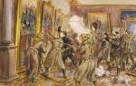 Октябрьский переворот и культурное наследие