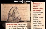 Социально-экономическое развитие восточнославянских земель в 6-9 вв.