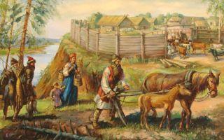 Сельское хозяйство в домонгольской руси