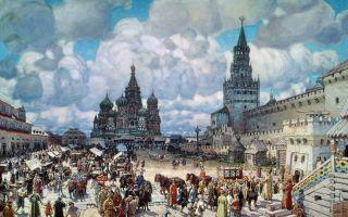 Русская культура xiii—xvii вв.