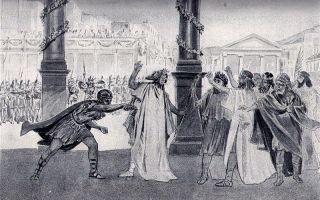 Кто убил александра македонского?