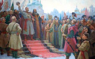 Борьба царизма против воссоединения германии