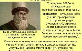 М. с. щепкин (1788-1863 гг.) — величайший русский актёр-реалист