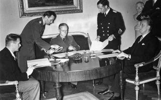 Англо-французское соглашение с гитлером