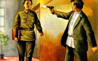 Убийство кирова. ответственность сталина