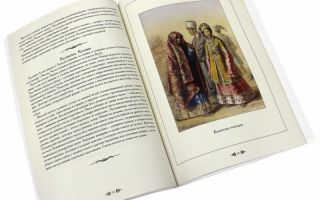 Литература народов российской империи