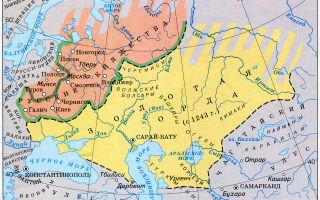 Карта: золотая орда во второй половине 13 веке