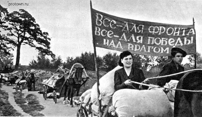 Жизнь тыла в годы великой отечественной войны - Школьная История